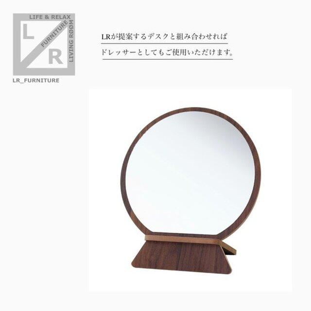 受注生産 職人手作り 卓上鏡 化粧台 鏡 合板 シンプル 雑貨 おしゃれ 北欧 モダン 木工 職人技 デスクの画像1枚目