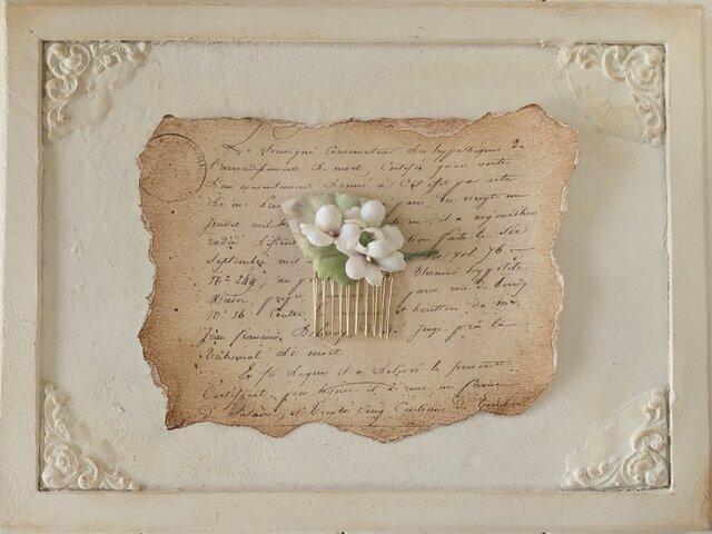 染め花のすみれのミニコーム(オフホワイト)の画像1枚目