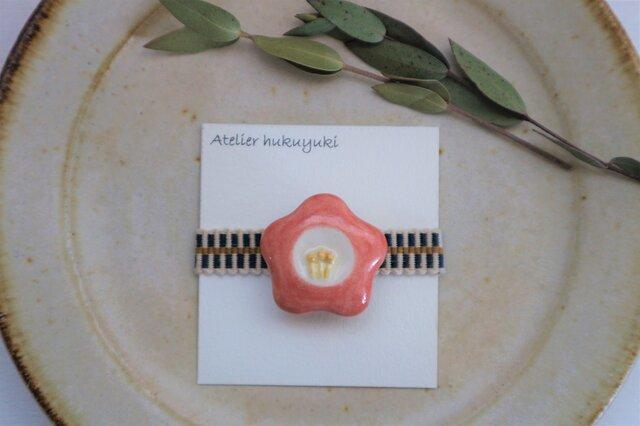 磁器で作った帯留め( 梅の花 )の画像1枚目