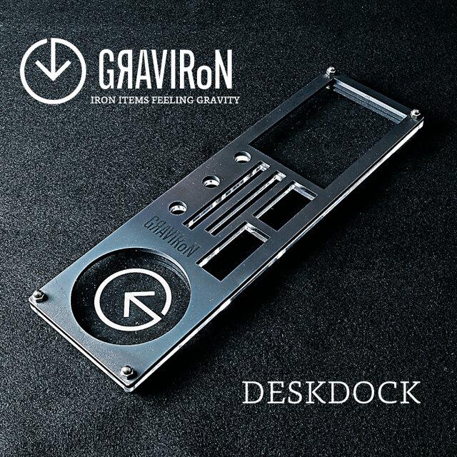 DESKDOCK デスク収納 (アクリル × 黒皮鉄) - GRAVIRoNの画像1枚目