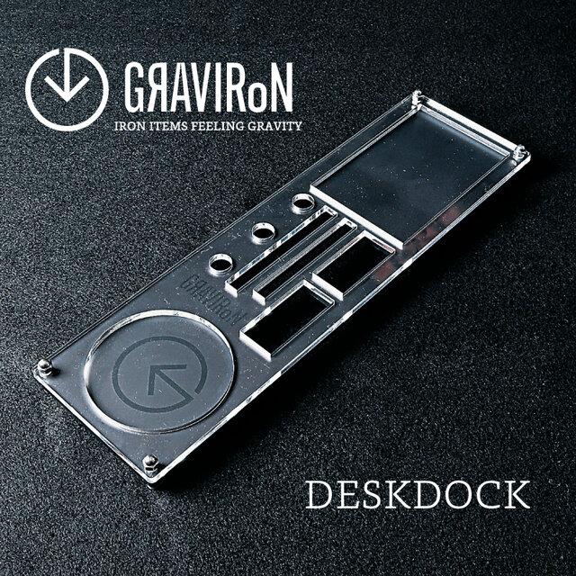 DESKDOCK デスク収納 (黒皮鉄 × アクリル) - GRAVIRoNの画像1枚目