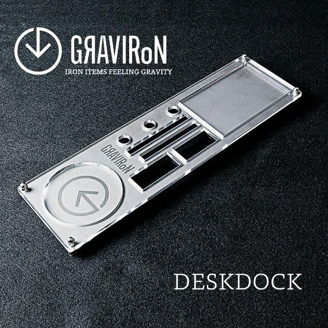 DESKDOCK デスク収納 (酸洗鉄 × アクリル) - GRAVIRoNの画像1枚目