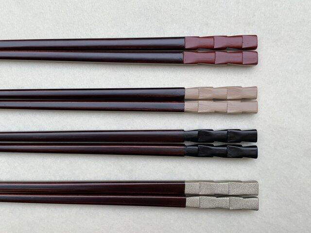 箸 市松 朱塗×溜塗(長さ23㎝)の画像1枚目