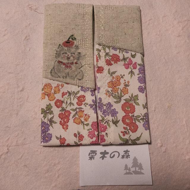 ポケットティッシュケース~林檎を頭に載せた猫~の画像1枚目