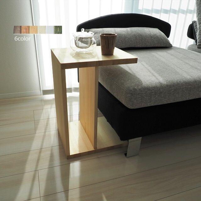 縦横使える 2wayサイドテーブル(ミニテーブル/ソファテーブル/タブレットデスク)の画像1枚目