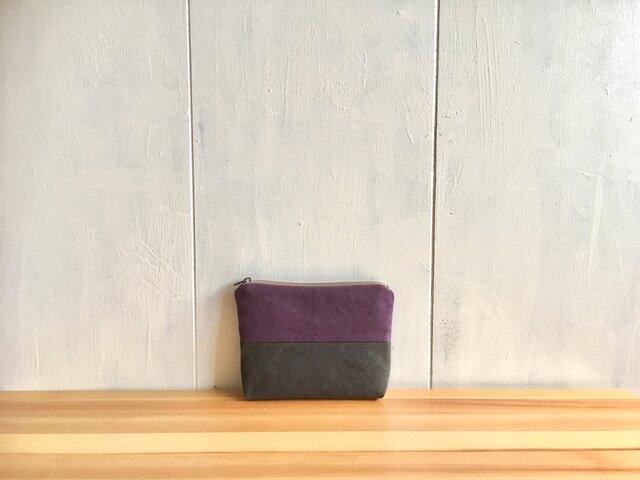 葡萄色×チャコールグレーのポーチの画像1枚目
