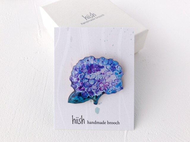 紫陽花のブローチ(青/ボックス入)の画像1枚目