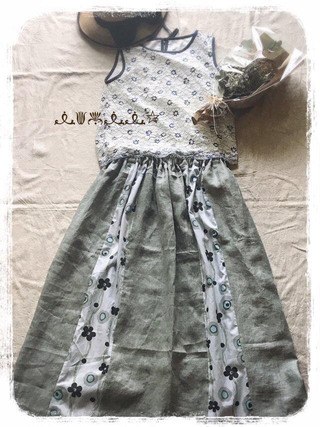 バイカラースカート(北欧柄)の画像1枚目