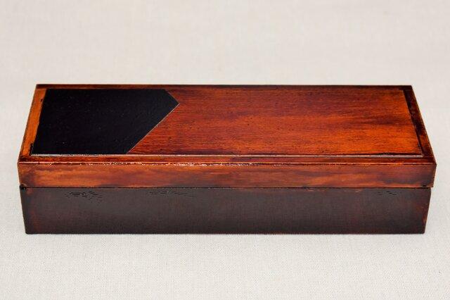 筆道具箱 木地溜塗一部黒漆の画像1枚目