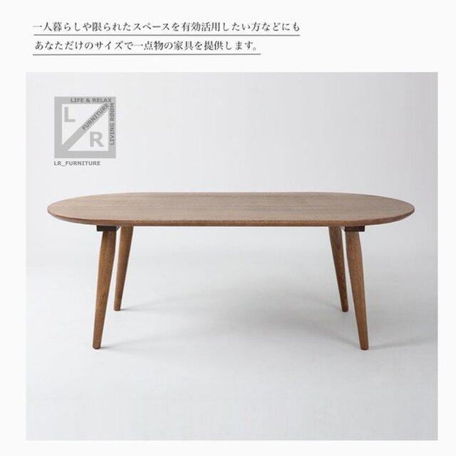 オーダーメイド 職人手作り ローテーブル コーヒーテーブル 座卓 テーブル 北欧 サイズオーダー可 天然木 家具 木目の画像1枚目