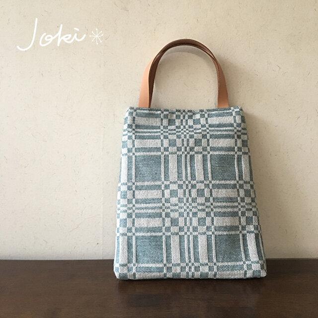 bag[手織りAライン手提げバッグ]エメグリーンの画像1枚目