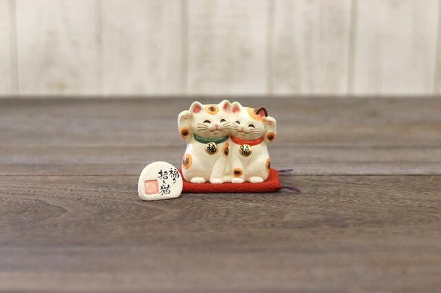 【小】福々招き猫ペアの画像1枚目