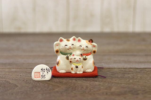 【小】福々招き猫ファミリーの画像1枚目