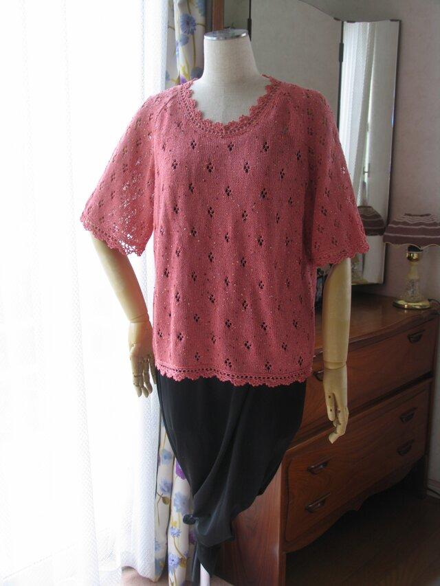 サーモンピンクの半袖セーターの画像1枚目