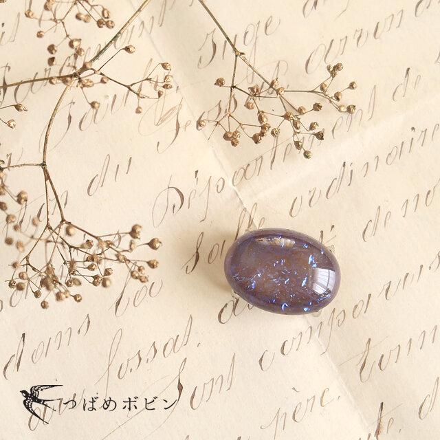 チェコ製ガラス《ドラゴンブレス》の帯留/オーバル◎モーヴ【送料無料】の画像1枚目