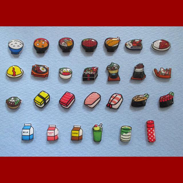 【選べる樹脂ピアス】食事【1ペア受注製作】の画像1枚目