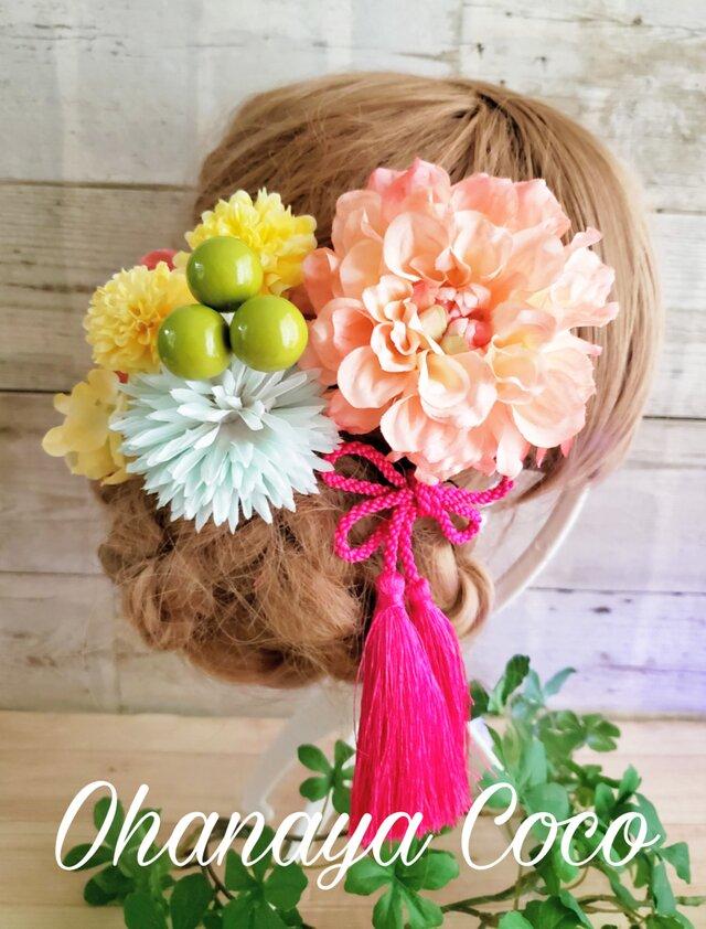花姫 ピーチダリアとマムの髪飾り8点Set No545 成人式 浴衣の画像1枚目