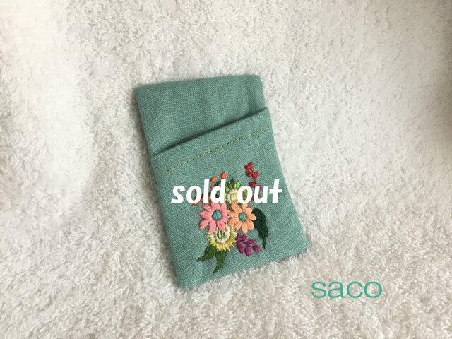 花刺繍のカードケース・ピーコックグリーンの画像1枚目