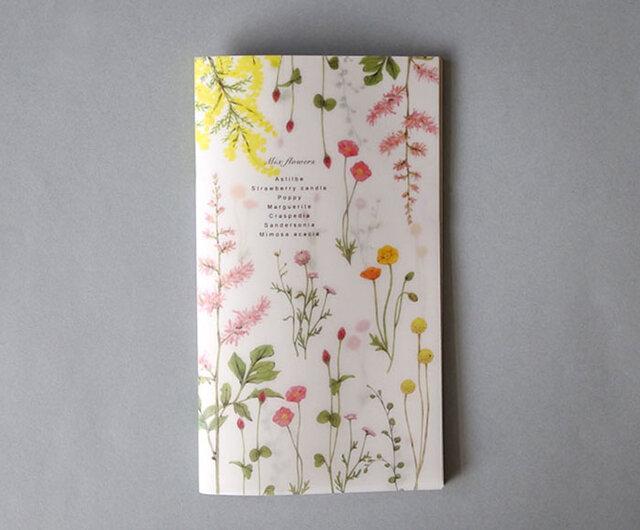 明るい花たちの色いろ彩ノートの画像1枚目