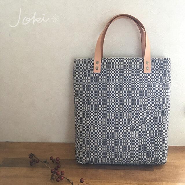 bag[手織り手提げバッグ]ダークブルーの画像1枚目
