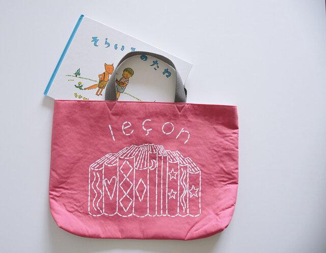 【新色】レッスンバッグ ローズピンク「leçon」 入園入学グッズ、お習い事に 絵本バッグ 名入れ無料 の画像1枚目