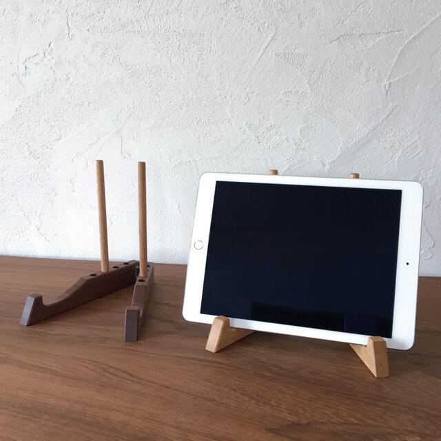マルチスタンド(タブレットスタンド、額立て、iPadスタンド、イーゼル)の画像1枚目