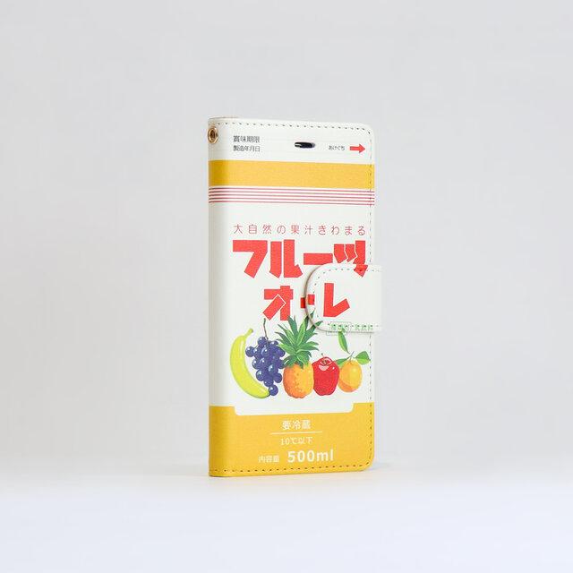 iphone12 mini ケース 手帳 ベルト付 フルーツオレ ミルクの画像1枚目