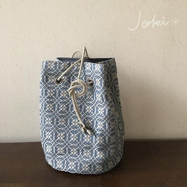巾着 bag[手織りオーバーショット織 巾着バッグ]ブルーの画像1枚目