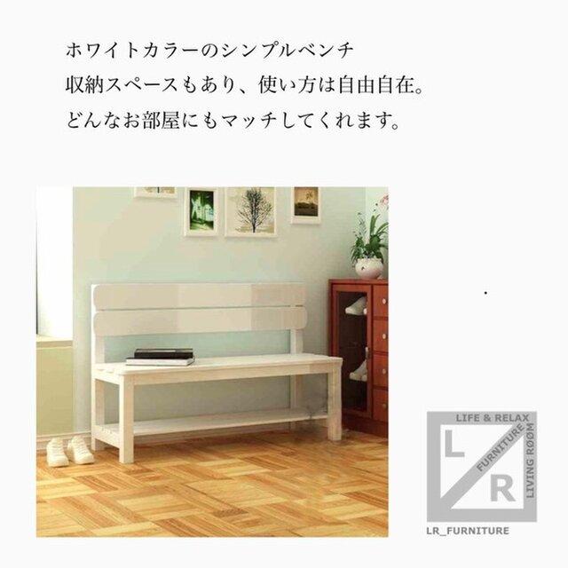 オーダーメイド 職人手作り ベンチ スツール 長椅子 チェア 白家具 モノトーン 北欧モダン 天然木 サイズオーダー可の画像1枚目