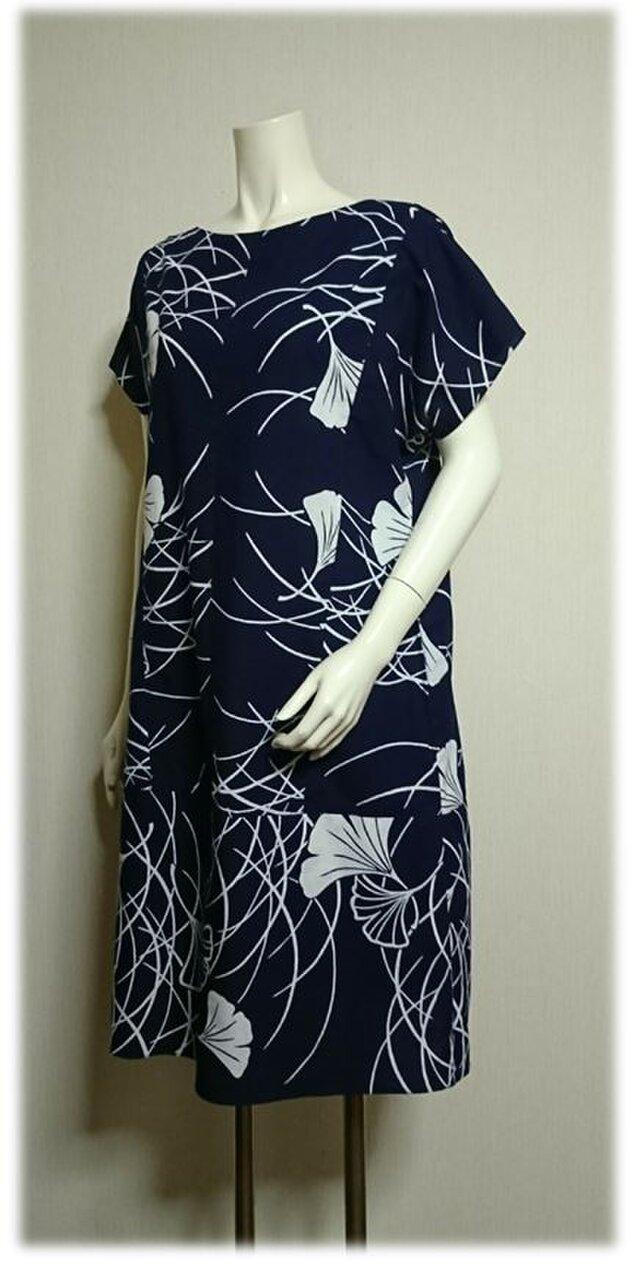 135 銀杏の浴衣リメイクサックドレスの画像1枚目