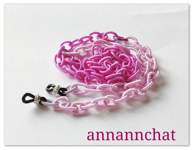 【超軽 糸でできたチェーン ライトローズ・ピンク の グラスコード】夏色 眼鏡が外れにくい の画像1枚目