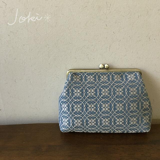 pouch[手織りがま口ポーチ] ブルー×シルバーベージュの画像1枚目