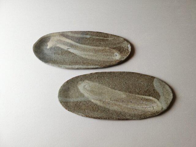 マット灰釉の長皿の画像1枚目