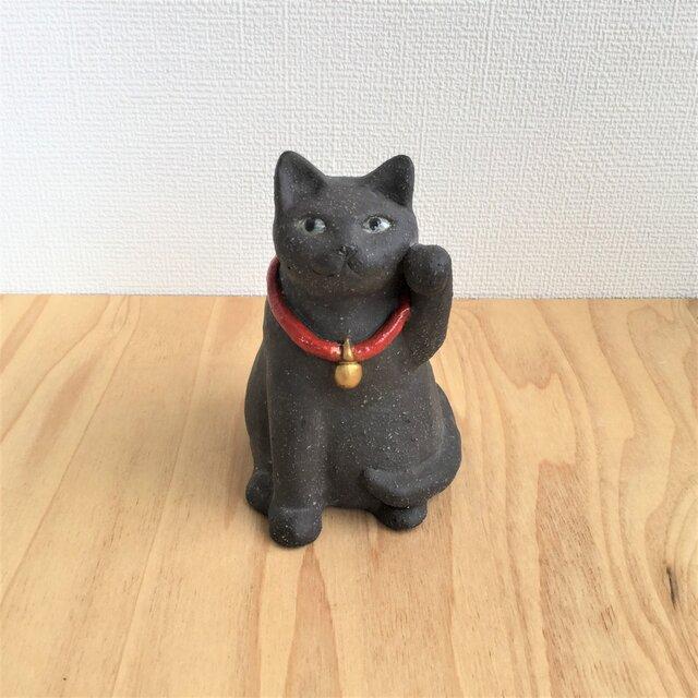黒猫のまねき猫の画像1枚目
