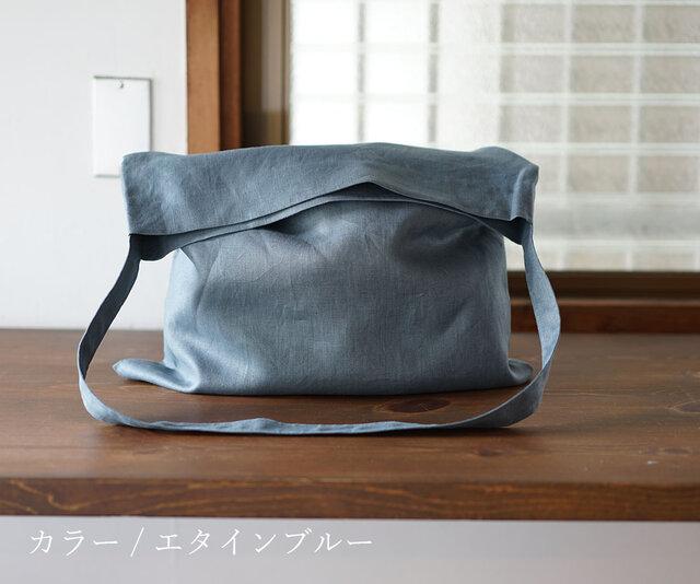【wafu】リネン100% 二重仕立て ショルダーバッグ 斜めがけ 大きめバック / エタインブルー z007c-ebn2の画像1枚目