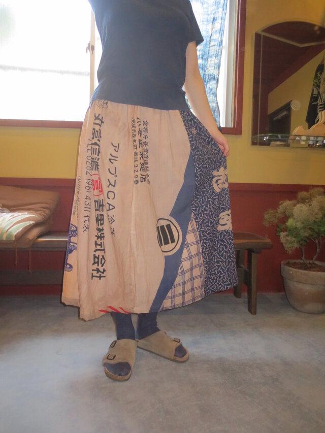 手ぬぐいリメイク☆柿渋染めで夏の盛りの涼しいスカート81㎝丈の画像1枚目