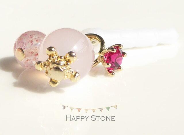 穏やかな愛情*2つのピンクとルビーリングのイヤホンジャック/ストラップ変更可の画像1枚目