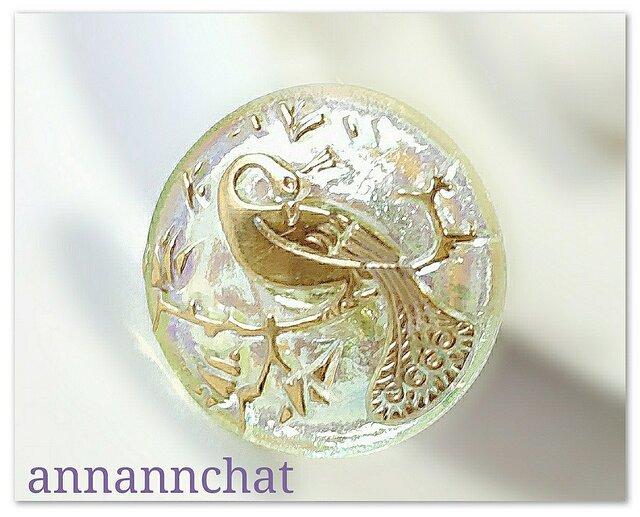【孔雀 クジャク クリスタルオーロラ のリング 】紫外線で光る くじゃく ゴールド ウラニウムガラス ウランガラス の画像1枚目