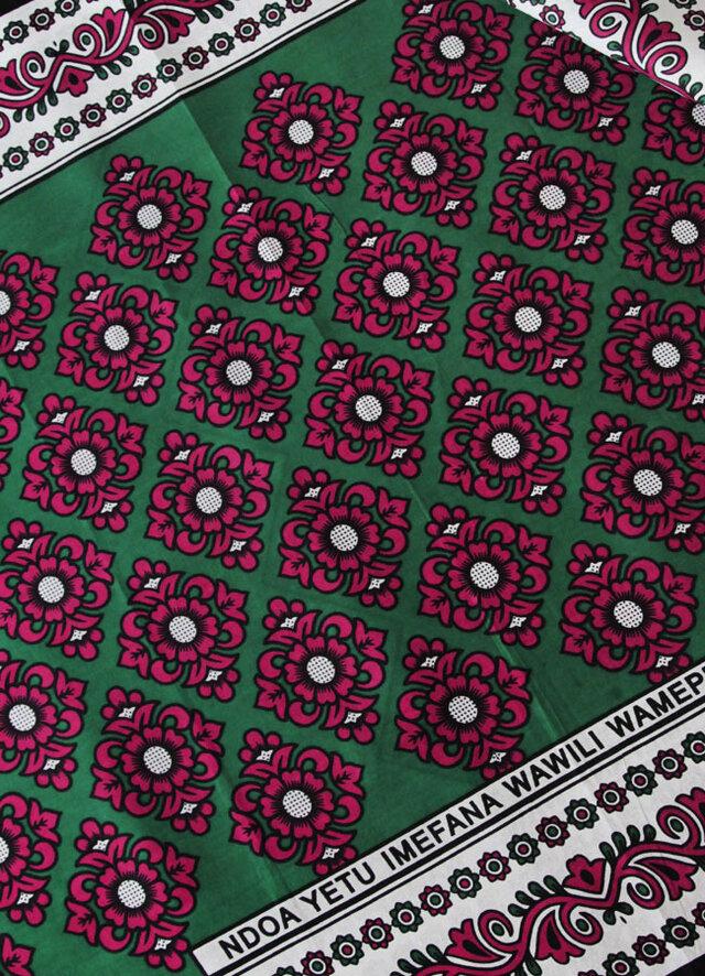 アフリカ布『カンガ』グリーン × ルビーレッドの画像1枚目
