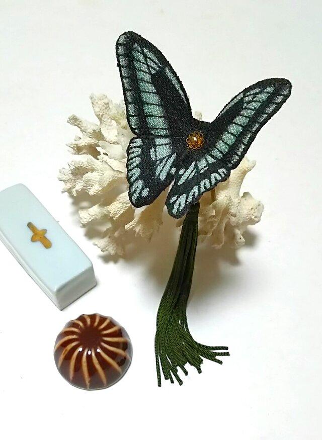 蝶のかんざし(小)アオスジアゲハの画像1枚目