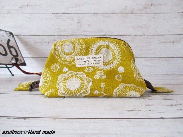 ワイヤー入りポーチ・化粧ポーチ・まあるいお花と蝶・綿麻キャンバス・シンプル・黄色・小型の画像1枚目