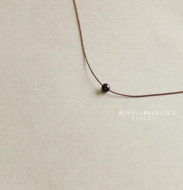8 [14kgf] ガーネット4mm 肌にやさしい絹糸のネックレスの画像1枚目