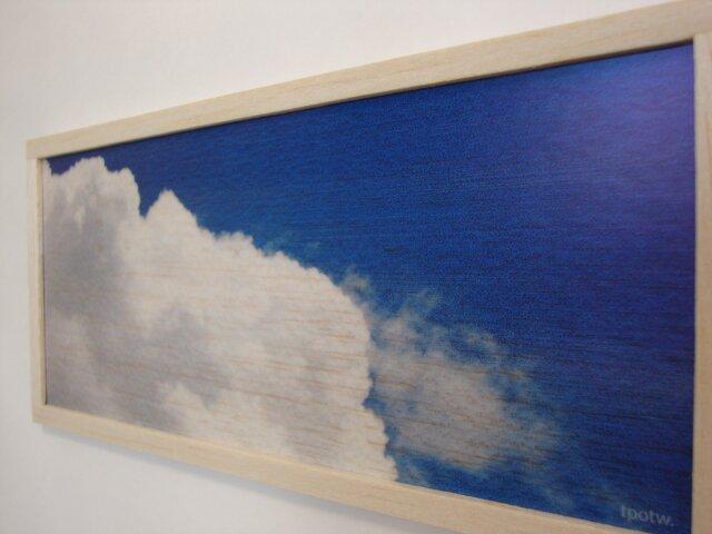 Blue sky 3の画像1枚目