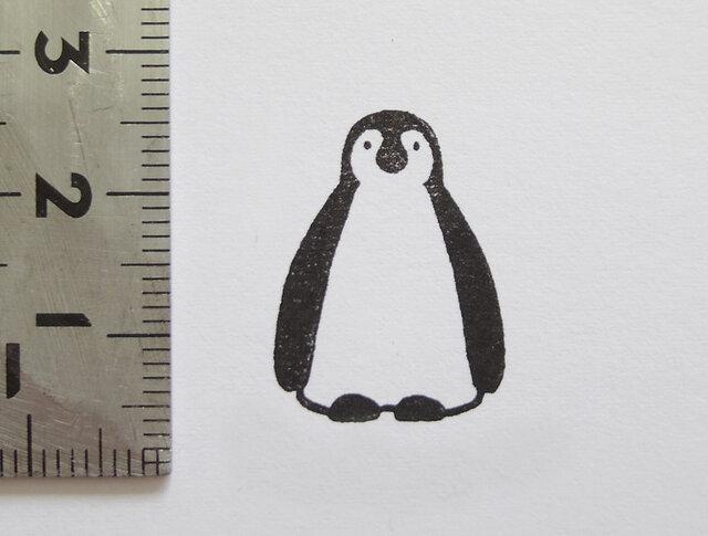 スタンプ/ゴム印/はんこ 「ペンギン」の画像1枚目