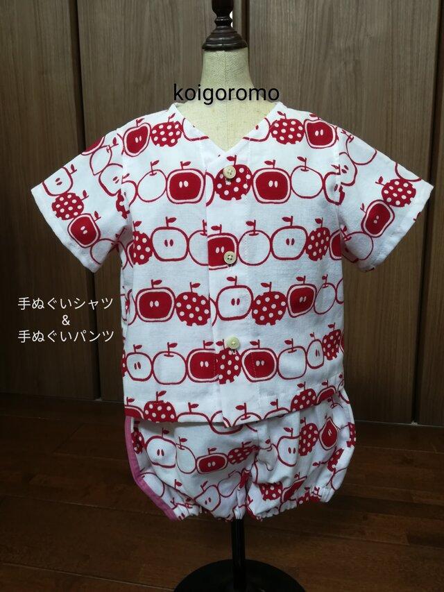 【手ぬぐいシャツ】90サイズ・りんご柄×ピンクの画像1枚目