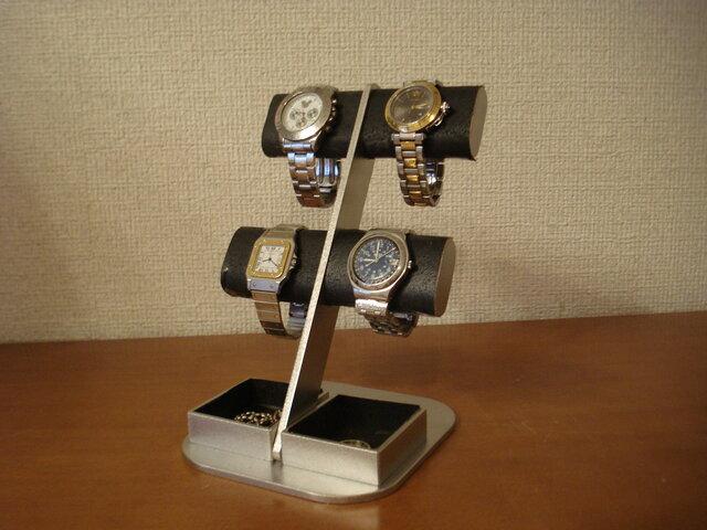時計スタンド 腕時計 飾る ブラック4本掛け楕円ダブルトレイディスプレイスタンド 130105の画像1枚目
