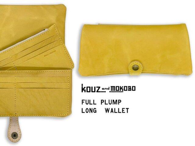 ▲F-PLUMP 個性的なデザインを愉しむ黄色のお財布「フルプランプ 長財布」金運UP(FPW-YYYY-YYYY-Y)の画像1枚目