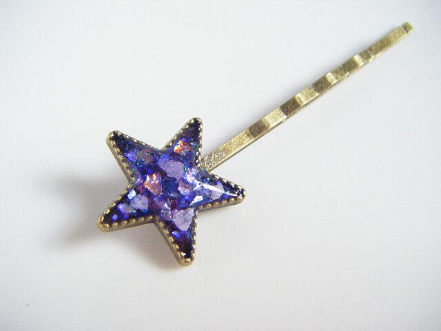 プレゼントにぴったり☆シェルとクランチホログラムたっぷりのお洒落なお星様のヘアピン(バイオレット)の画像1枚目