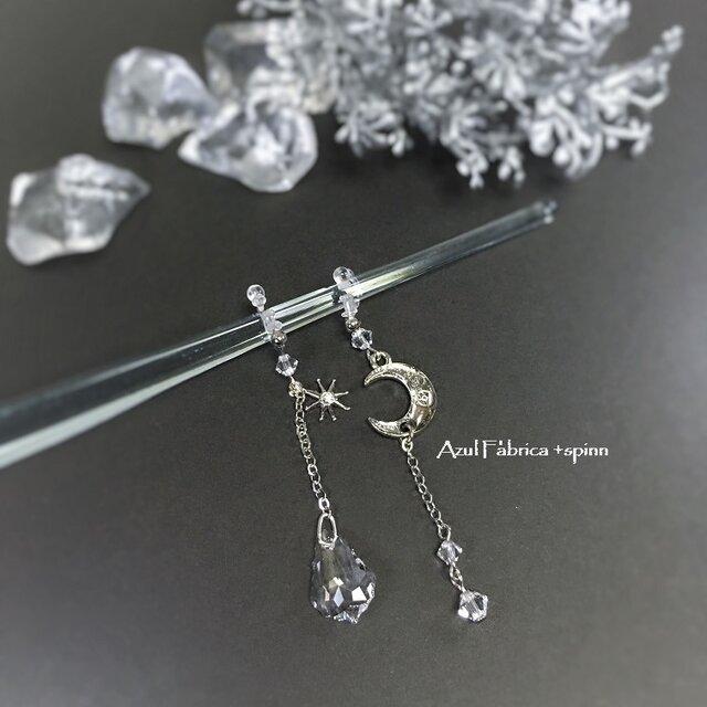 耳飾り:冷たい月 (silver)の画像1枚目