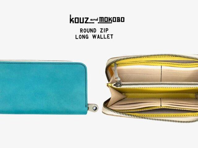▲ROUND すがすがしい気分にしてくれる春財布「ラウンドジップ 財布」スマホもOK!(RZW-TYWW-YCH-K)Ⅳの画像1枚目